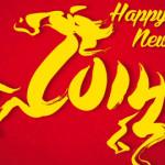 Chinese New Year From IkanKelah.com