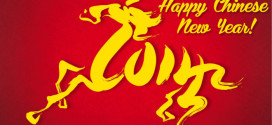 A Very Happy Chinese New Year!